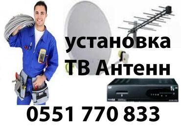 tumbochka pod telek в Кыргызстан: Установка антенн.Установка антенн для бесплатного, цифрового