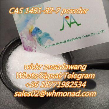 Chemicals Intermediate 2-Bromo/2-Bromo-4-Methylpropiophenone / Cas: 14