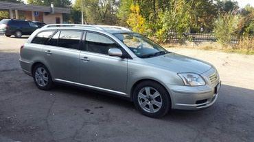 Такси в Аэропорт; Кордай; Кант; Токмок;  в Бишкек
