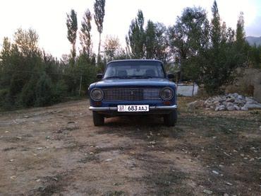 ВАЗ (ЛАДА) Другая модель 1980 в Исфана