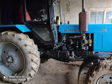 Срочно продаю Трактор Год 2009 В отличном состоянии