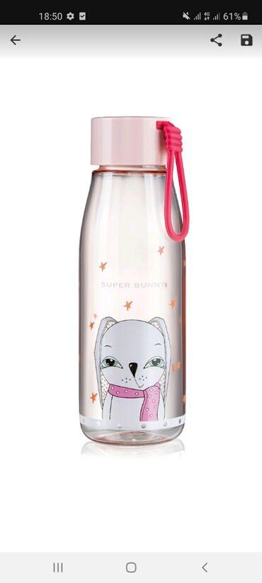 Бутылка для воды детская