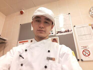ceh po proizvodstva bruschatki в Кыргызстан: Повар Шаурмист. 3-5 лет опыта