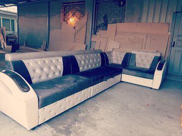 Мебель на заказ | Диваны, кресла | Бесплатная доставка