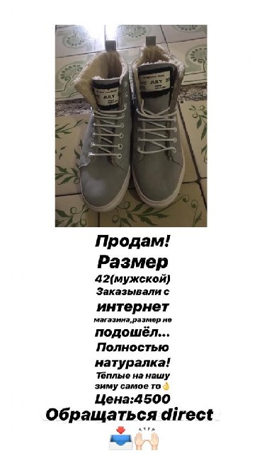 nike-air-force-бишкек в Кыргызстан: Договоримся. отдам очень дёшево️️️срочно!!!!