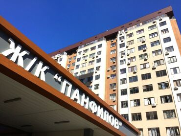 жилой комплекс малина бишкек в Кыргызстан: Продается квартира:Элитка, Церковь, 2 комнаты, 83 кв. м