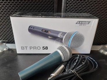 Bakı şəhərində Mikrofon H- vocal BT PRO -58. Mikrofon şunurludur, vokal və