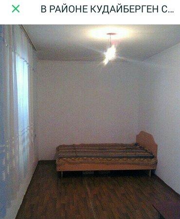 Сдается двух  комнатный частный дом для двух человек в одном дворе с х в Бишкек