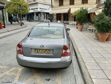 Volkswagen Passat 2.5 l. 2004 | 445000 km