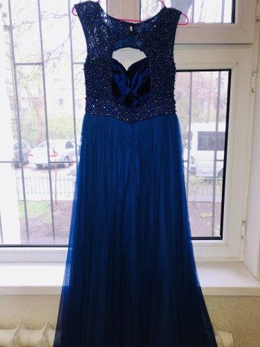 синее вечернее платье в Кыргызстан: Синее вечернее платье - красное бандажное платье- Черное вечернее плат