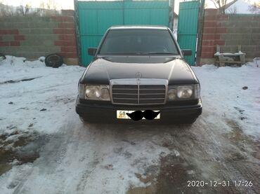 сигнализация ягуар в Кыргызстан: Mercedes-Benz E 250 2.5 л. 1989
