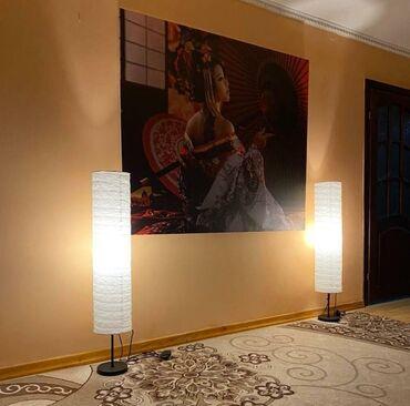 Светильник holmö хольмэ ikea БИШКЕК NEWРазмеры светильника:высота: 117