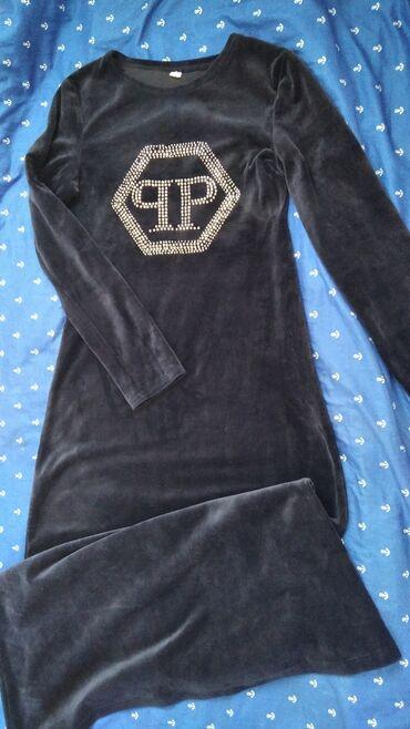 размер 44 платья в Кыргызстан: 44 46 размер подойдёт на очень худеньких сост идеальное