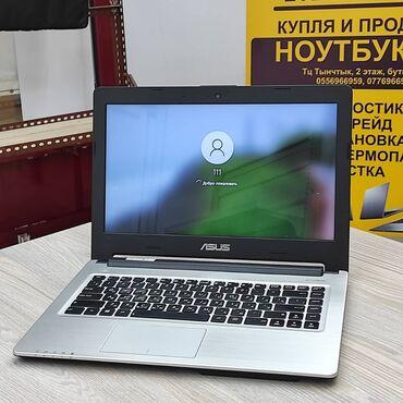 Электроника - Араван: Мощный, качественный и очень красивый ноутбук Asus K46CB в идеальном