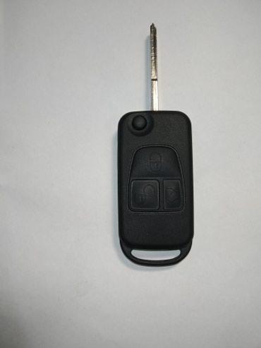 Корпус мерседес ML ,пустышка,откидной, для замены старого ключа в Бишкек