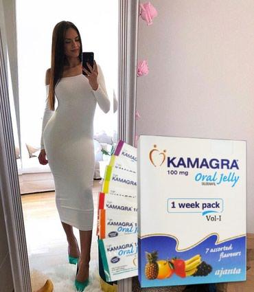 Kamagra gel  5 kutija (35 kesica) rok trajanja 9/2021 Cena 4000 rsd - Belgrade