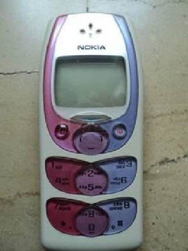 Nokia 2300, ΣΕ ΑΡΙΣΤΗ ΚΑΤΑΣΤΑΣΗ ΧΩΡΙΣ ΦΟΡΤΙΣΤΗ