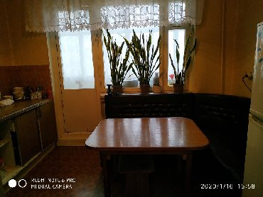 Austin montego 2 t - Кыргызстан: Продается квартира: 2 комнаты, 52 кв. м