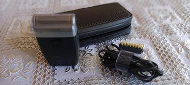 Acer liquid mini - Srbija: MIKMA elektricni brijac nekoriscen, kao nov. Kvaliteyan starinski diza