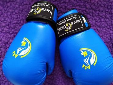 боксерские-перчатки-на-заказ в Кыргызстан: Новые боксерские перчатки, на 12-13 лет