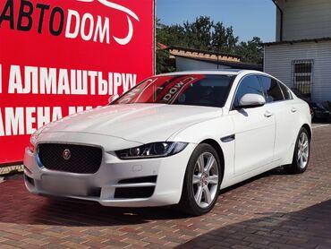 Jaguar - Кыргызстан: Jaguar XE 2 л. 2016
