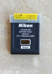 Nikon original battery en-el12 - for Νikon photo cameras