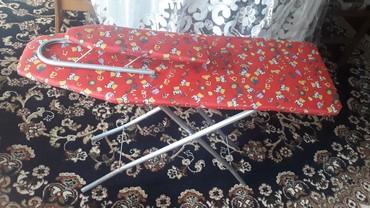 Гладильные доски - Кыргызстан: Гладильные доска.Абалы жакшы. Г. Жалал-Абад