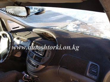 3-D накидки на панель авто! в Бишкек