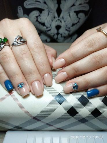 Мастер ногтевого сервиса приглашает в Бишкек