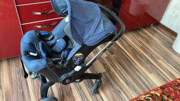 Детский мир - Ала-Тоо: Продаю коляску автолюльку
