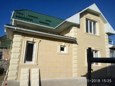 Утепление житкий травертин Сары Таш в Бишкек