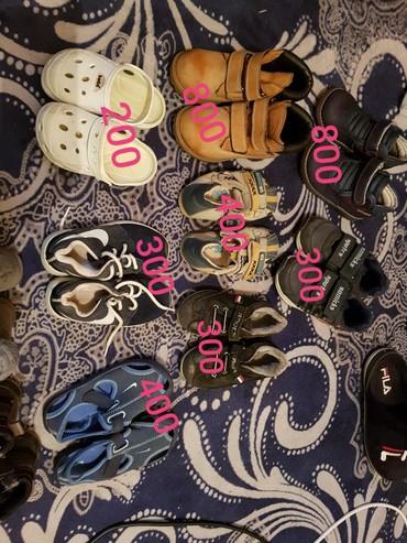 бутцы найк в Кыргызстан: Распродаю или меняю (на 28размер) детскую б/у обувь. Детская обувь не