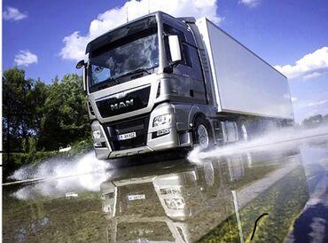 Международные грузовые перевозки Междугородние грузовые перевозки По р
