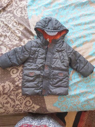 NOVA jakna za dete godinu dana broj 74.Sa etiketom nova