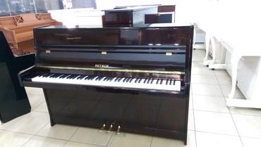 Bakı şəhərində Pianino petrof - çexiya istehsalı, yüksək səviyyəli və ən