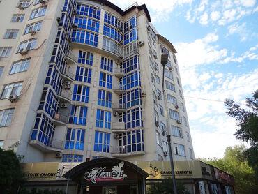 продажа комнат в Кыргызстан: Продается квартира: 3 комнаты, 127 кв. м