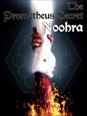 No secret b - Srbija: THE PROMENTHOUSE SECRET NOOHRA  PRODAJEMO IGRICU IZ NASLOVA  Igrica je