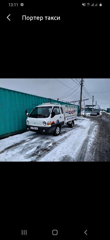 Грузовые перевозки - Кара-Балта: Грузоперевозки Бишкек. Кара-Балтааа