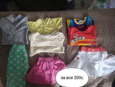детские термо колготки в Кыргызстан: Продаю детские вещи 0-6мес