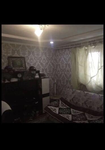 Город Бишкек ' дом барачного типа ' 2 комнаты + кухня, коридор, центра