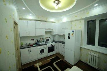2 х комнатные квартиры в бишкеке в Кыргызстан: 1-2-3-4комн квартиры. центр. микрорайоны