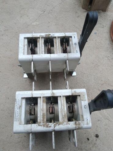 41 объявлений: Рубильник для подстанций и автомата. Трубы для холодильника и