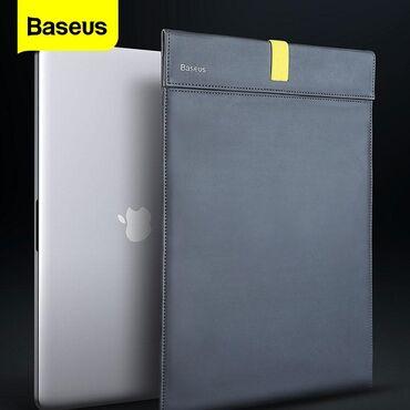 Noutbuklar üçün örtülər və çantalar Azərbaycanda: Baseus firmasinin yeni modeli olan original Macbook ucun canta ▶