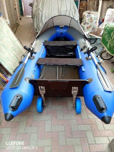 Водный транспорт - Кыргызстан: Лодка, Надувная, ПВХ, Моторная, Резиновая, Комплектация, Люкс, Транец