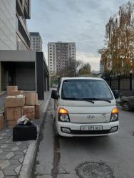 сантех услуга в Кыргызстан: Портер такси. портер такси бишкек на заказ. Переезды. Грузоперевозки