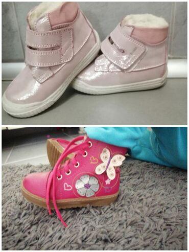 Dečija odeća i obuća - Gornji Milanovac: Prodajem dva para novih cipelica za decu-devojcice, broj 22,unutrasnje