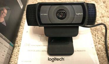 Видеокамеры - Кыргызстан: Logitech C920 PRO обеспечивает исключительно четкое и детальное видео