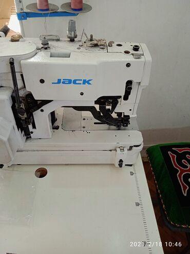 Пошив и ремонт одежды - Кыргызстан: Петля топчуга заказ алабыз+наножках Адрес Шлагбаум фучика