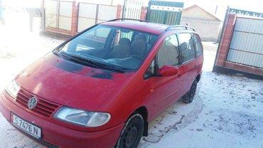 Volkswagen Sharan 1996 в Бишкек