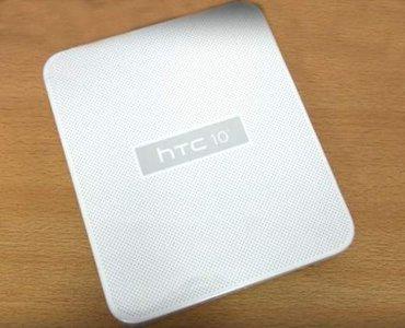 Bakı şəhərində HTC 10  new qutusu acilmayib